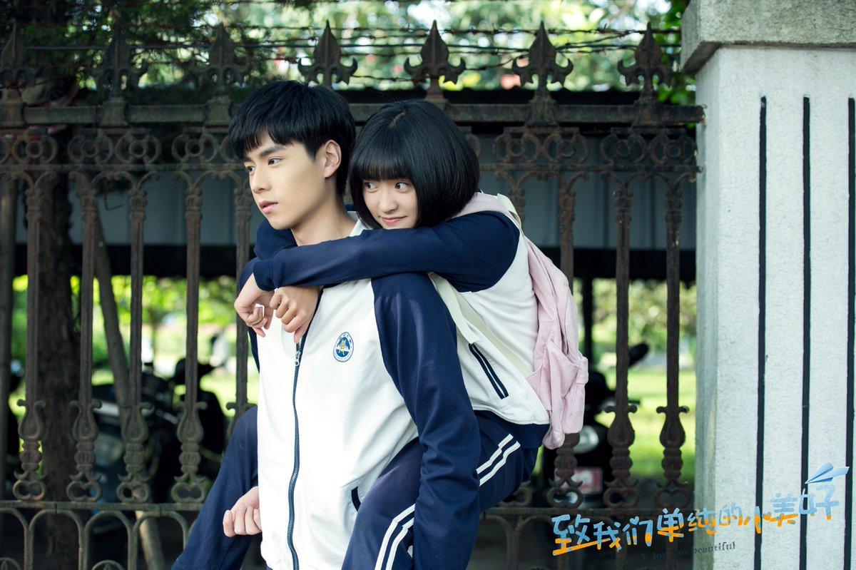 a-love-so-beautiful-zhi-wo-men-dan-chun-de-xiao-mei-haoto-our-pure-little-beauty.jpg
