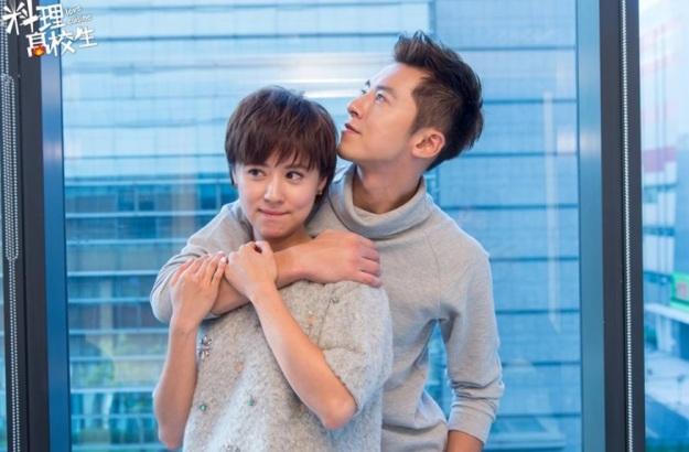 taiwan drama_love cuisine_liao li gao xiao sheng_lego li_allison lin_seoul in love now blog_1.jpg