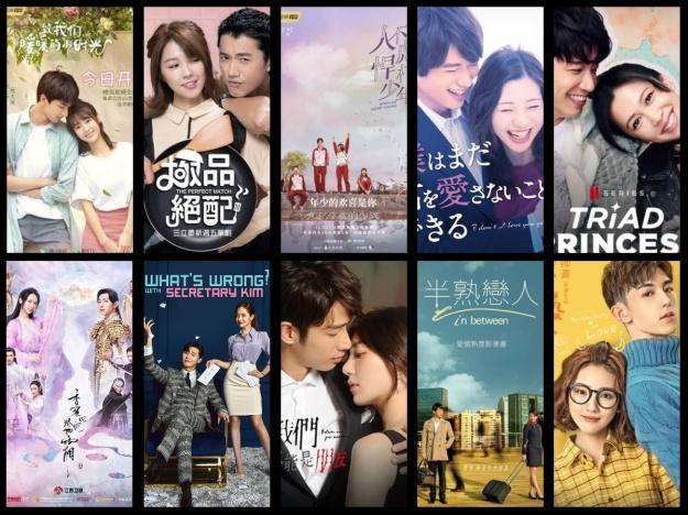 2019 dramas